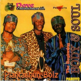 From left: Faze, 2Face and Black face