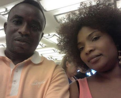LAIDE BAKARE and HUSBAND