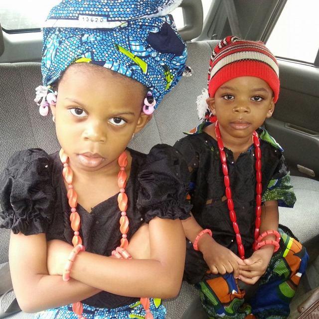 emeka kids